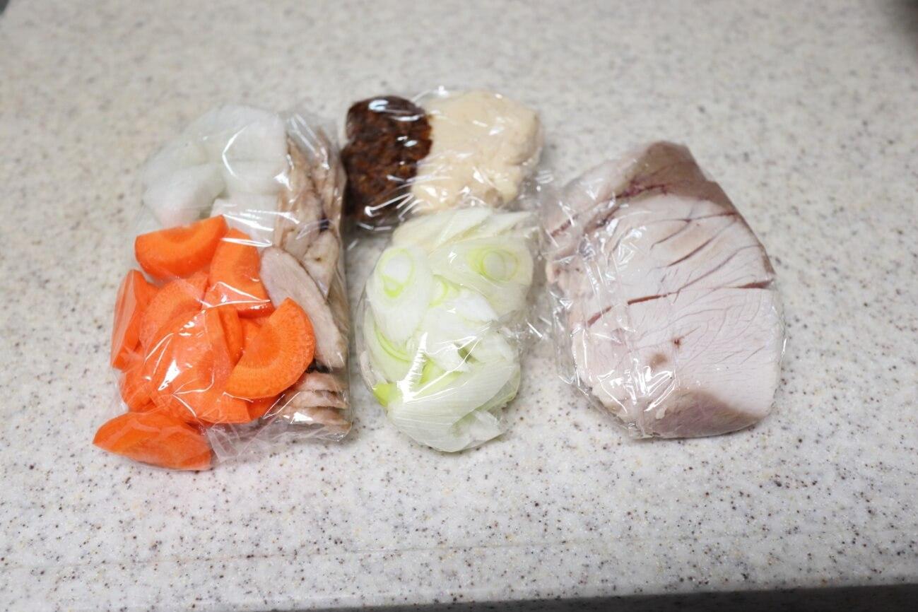 ブリの粕汁セット(魚・野菜・粕と味噌を分けて冷凍)