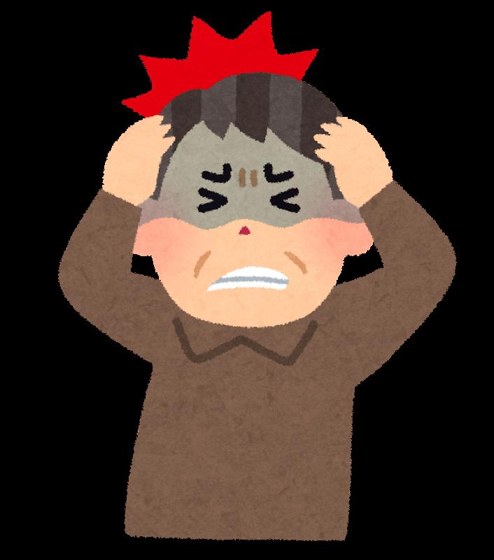 脱水症が引き起こす症状