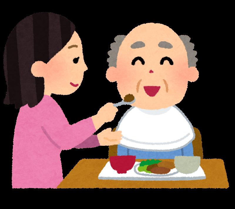 認知症の方の食事介助
