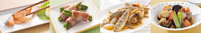 食材画像例