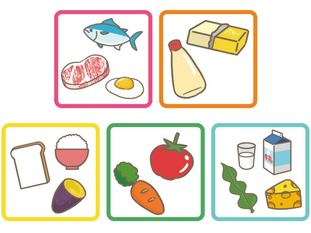 高齢者の食事で必要な栄養とは?陥りがちな低栄養のリスクや解決策を紹介