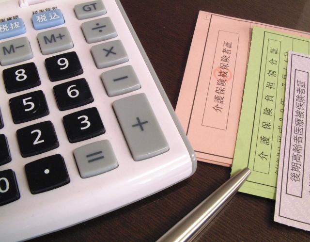 介護保険料はどうやって計算する?基礎からわかりやすく説明