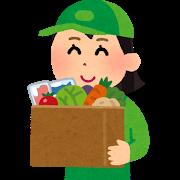 配達で届くご飯の栄養について