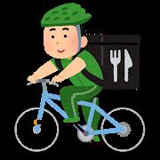 デリバリーの食事、現代の出前事情や注文方法(アプリ)について