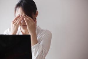 眼の疲労に対する対策
