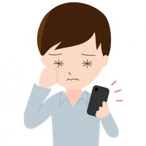 眼の疲労の原因