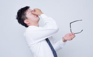 眼の疲労によって起こる症状