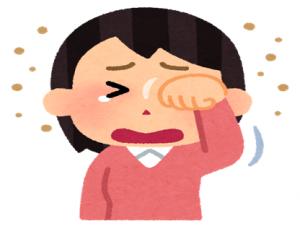 食物アレルギーとは