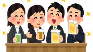 アルコールを摂取するメリット