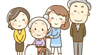 老老介護の対応策